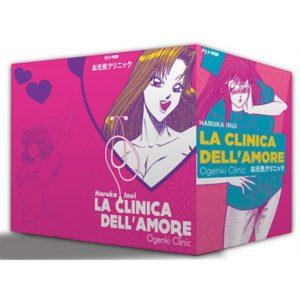 COMIXREVOLUTION_la_clinica_dell_amore_box__5_volumi__
