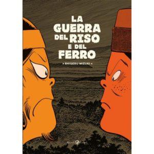 comixrevolution_la_guerra_del_riso_e_del_ferro_9788817102230