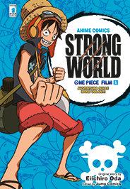 OnePiece_StrongWorld1