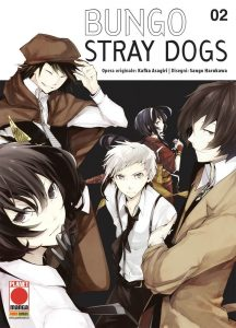 comixrevolution_bungo_stray_dogs_2_ristampa_9788891292087