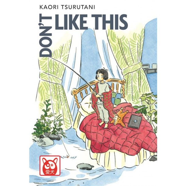 copertina comixrevolution_don_t_like_this_9788832733327